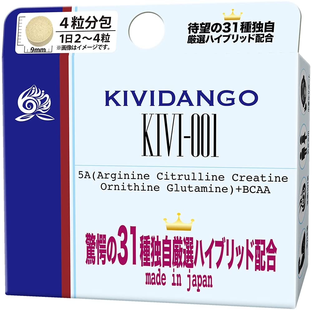 kividango kivi-001