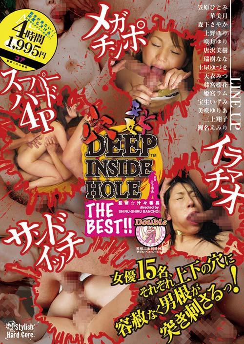 ALD405 | DEEP INSIDE HOLE THE BEST ~メガチンポ・イラマチオ・サンドイッチ・スーパーハード 4P~