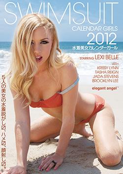 SWIMSUIT CALENDAR GIRLS 2012 ~水着美女カレンダーガール~