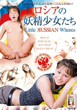 DSD460 | ロシアの妖精少女たち