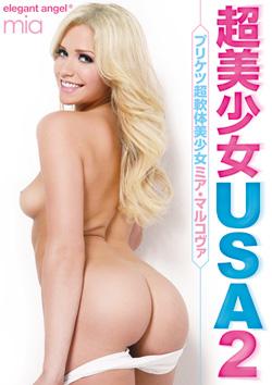 DSD487 | 超美少女USA2
