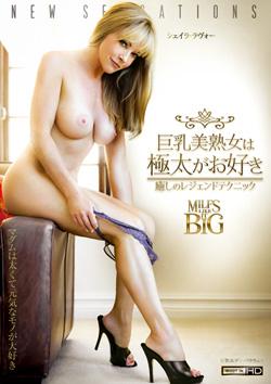 DSD554 | 巨乳美熟女は極太がお好き