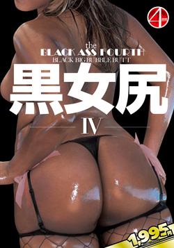 DSD655 | 黒女尻4