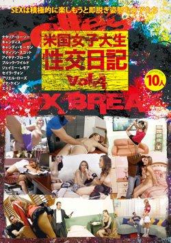 DSD721 | 米国女子大生性交日記 vol.4