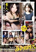 DSUI037 | 酔娘伝 第五章 【呑めや唄えや!膣内射精!】