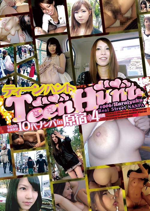 GNP006 | Teen Hunt #006 in 原宿