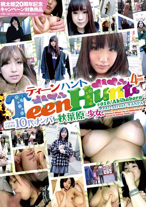 GNP010 | Teen Hunt #010 in秋葉原