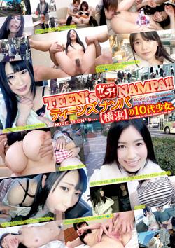 Teen's ガチナンパ 【横浜】の10代少女