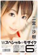 SEND113 | Wスペシャルモザイク 6FUCK 二宮沙樹